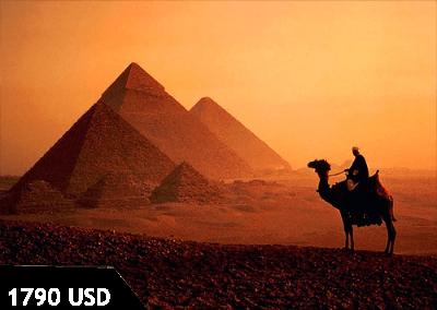 Başka Bir Mısır
